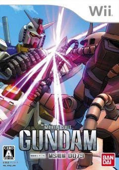 Jaquette de Mobile Suit Gundam : MS Sensen 0079 Wii