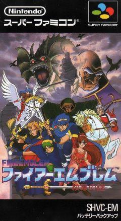 Jaquette de Fire Emblem : Monshô no Nazo Super NES