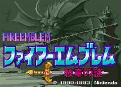 Jaquette de Fire Emblem : Monshô no Nazo Wii