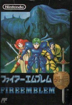 Jaquette de Fire Emblem Gaiden NES