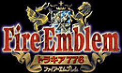 Jaquette de Fire Emblem : Thracia 776 Wii