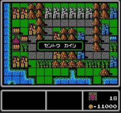 Jaquette de Famicom Wars NES