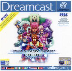 Jaquette de Phantasy Star Online Dreamcast