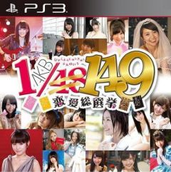 Jaquette de AKB1/149 : Love Election PlayStation 3