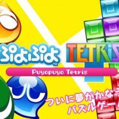 Jaquette de Puyo Puyo Tetris PS Vita