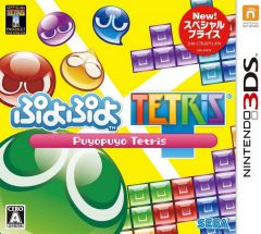 Jaquette de Puyo Puyo Tetris Nintendo 3DS