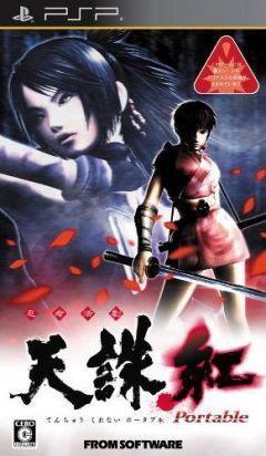 Jaquette de Tenchu : Fatal Shadows PSP