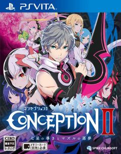Jaquette de Conception II : Children of the Seven Stars PS Vita