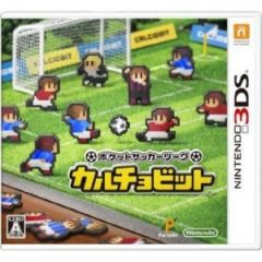 Jaquette de Nintendo Pocket Football Club Nintendo 3DS