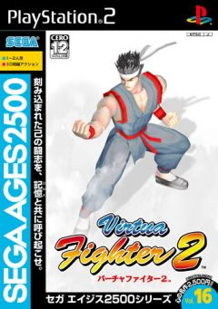 Jaquette de Virtua Fighter 2 PlayStation 2