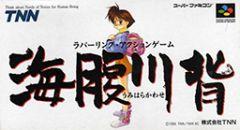 Jaquette de Umihara Kawase Super NES