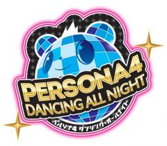 Jaquette de Persona 4 : Dancing All Night PS Vita