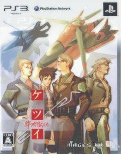 Jaquette de Ketsui : Kizuna Jigoku Tachi Extra PlayStation 3