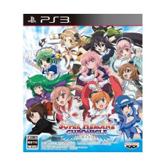 Jaquette de Super Heroine Chronicle PlayStation 3