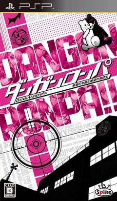 Jaquette de DanganRonpa : Trigger Happy Havoc PSP
