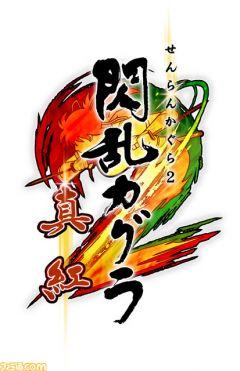 Jaquette de Senran Kagura Shinku Nintendo 3DS
