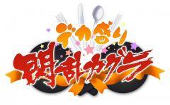 Jaquette de Dekamori Senran Kagura PS Vita