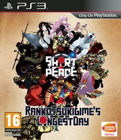 Jaquette de Short Peace : Ranko Tsukigime's Longest Day PlayStation 3