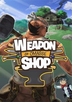 Jaquette de Weapon Shop de Omasse Nintendo 3DS