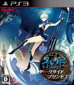 Jaquette de Deception IV : Blood Ties PlayStation 3