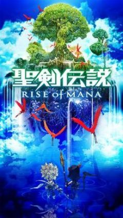 Jaquette de Rise of Mana iPhone, iPod Touch
