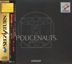 Jaquette de Policenauts Sega Saturn