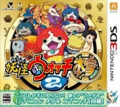 Jaquette de Yo-Kai Watch 2 : Honke Nintendo 3DS