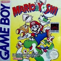 Jaquette de Mario & Yoshi Game Boy