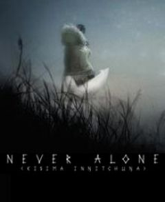 Jaquette de Never Alone PC