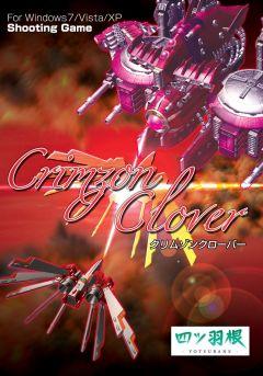Jaquette de Crimzon Clover PC
