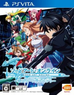Jaquette de Sword Art Online : Hollow Fragment PS Vita