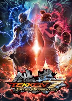Jaquette de Tekken 7 : Fated Retribution PS4