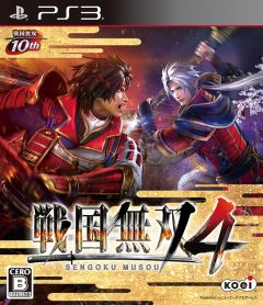 Jaquette de Samurai Warriors 4 PlayStation 3