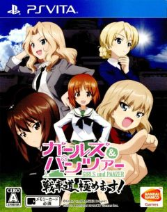 Jaquette de Girls Und Panzer : Master the Tank Road PS Vita