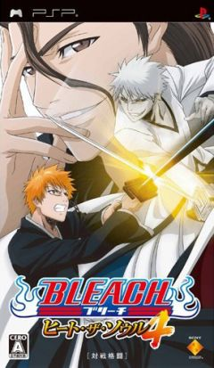 Jaquette de Bleach : Heat The Soul 4 PSP
