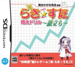Jaquette de Shin Lucky Star Moe Drill : Tabidachi DS