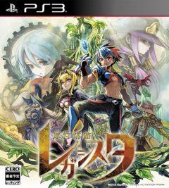 Jaquette de Labyrinth Tower : Legasista PlayStation 3