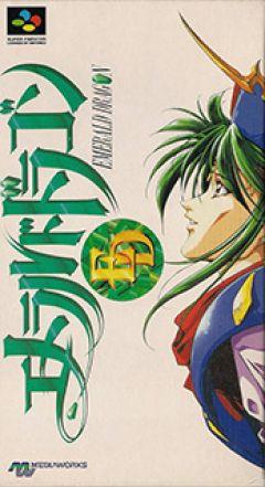 Jaquette de Emerald Dragon Super NES
