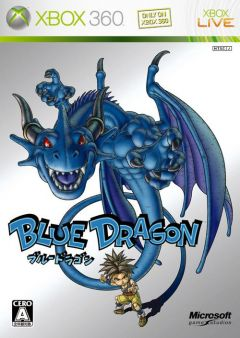 Jaquette de Blue Dragon Xbox 360