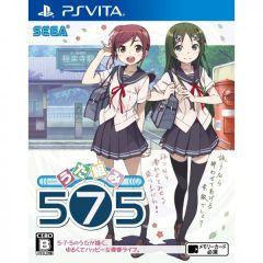 Jaquette de Uta Kumi 575 PS Vita