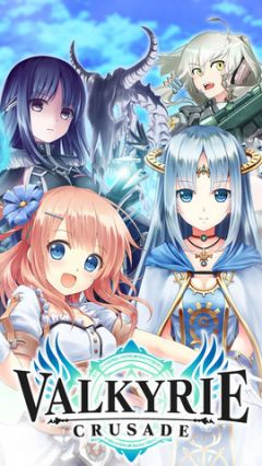 Jaquette de Valkyrie Crusade Android