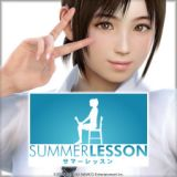 Jaquette de Summer Lesson PS4