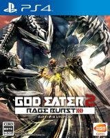 Jaquette de God Eater 2 : Rage Burst PS4