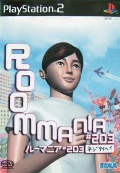 Jaquette de Roommania #203 PlayStation 2