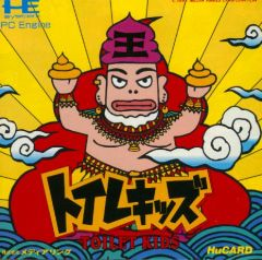 Jaquette de Toilet Kids PC Engine