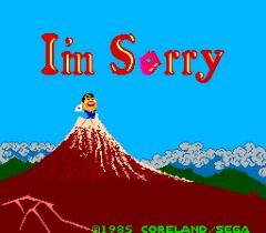 Jaquette de I'm Sorry Arcade