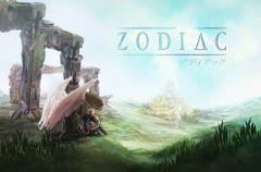 Jaquette de Zodiac : Orcanon Odyssey PS Vita