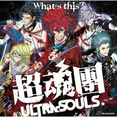 Jaquette de Bakumatsu Rock Ultra Soul PSP