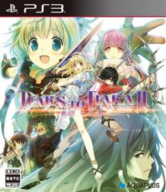 Jaquette de Tears To Tiara 2 PlayStation 3