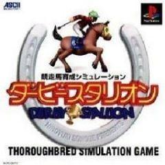 Jaquette de Derby Stallion PlayStation